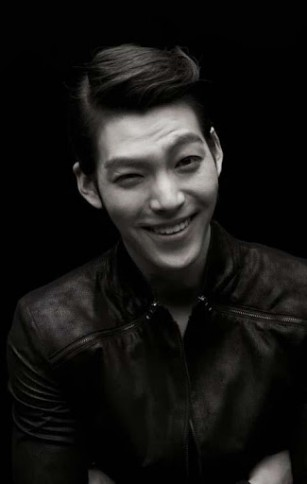Download Kim woo bin Wallpapers for Android by Appforfun 307x484