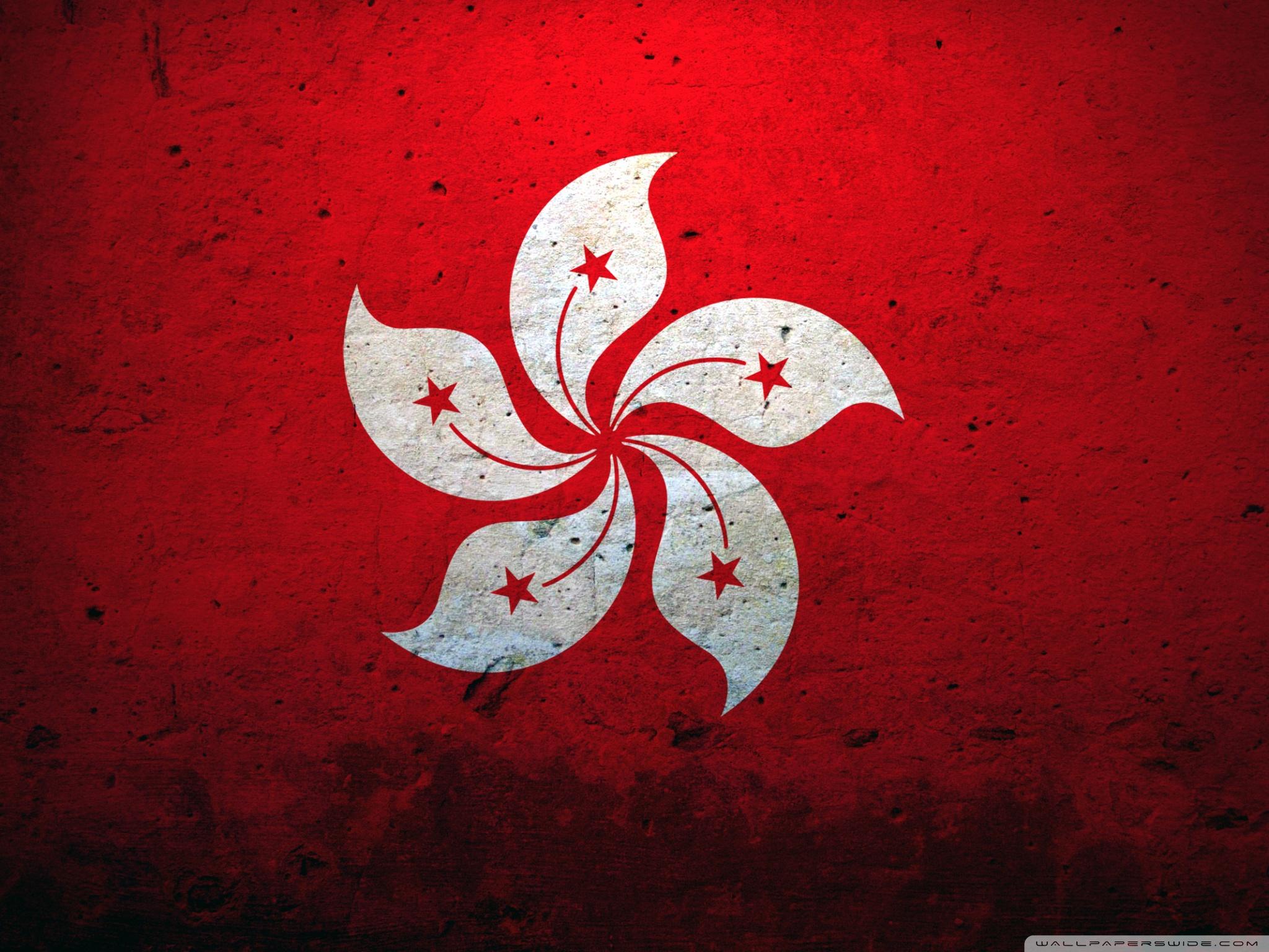 Hong Kong China Flag 4K HD Desktop Wallpaper for 4K Ultra HD TV 2048x1536
