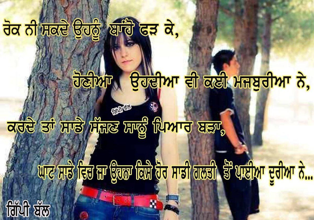 Punjabi wedding couple sikh wedding couple by guru ki wadali amritsar 1200x839