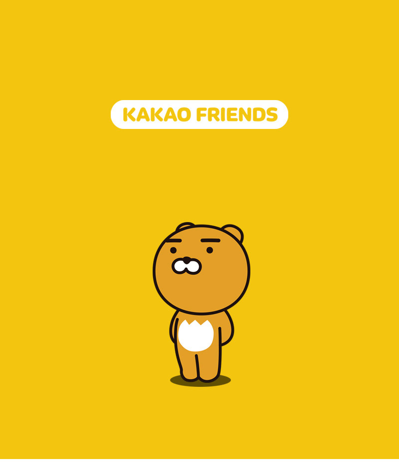 Free Download Ryan Kakao Friends Wallpaper Related Keywords