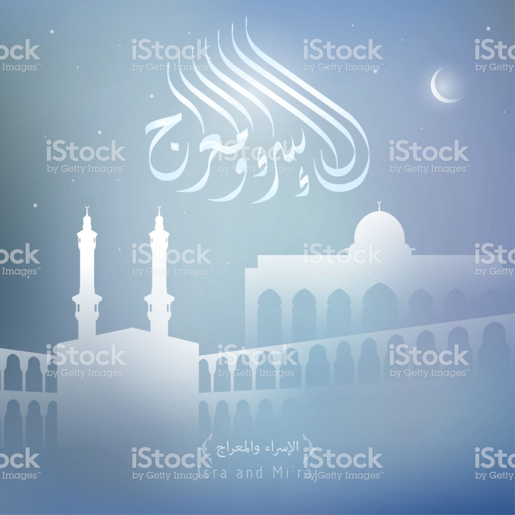 Silhouette Mosque Haram Mecca And Aqsa Jerussalem Islamic 1024x1024