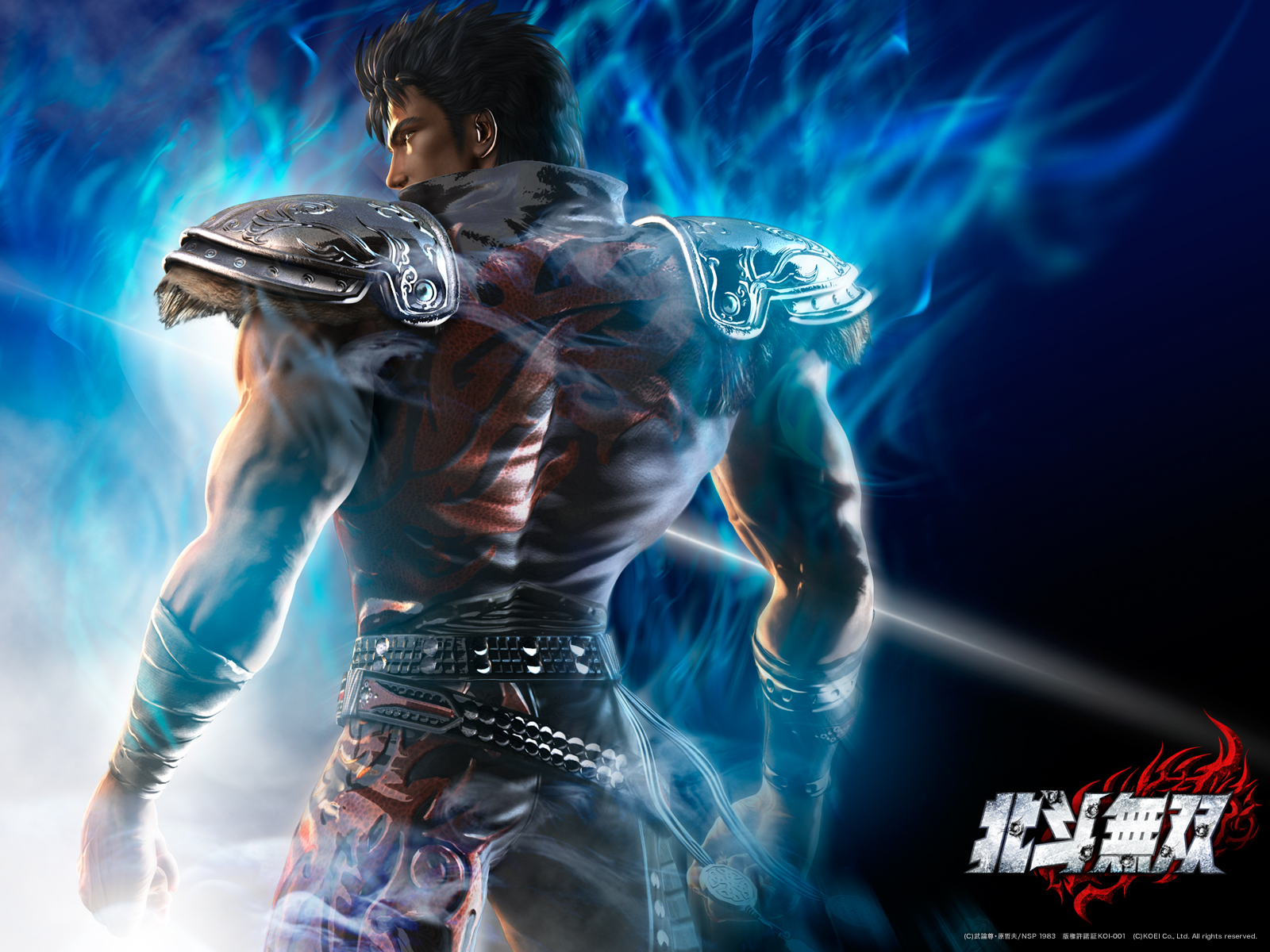 Images Fist of the North Star Kens Rage   Wallpaper   Wallpaper 1600x1200