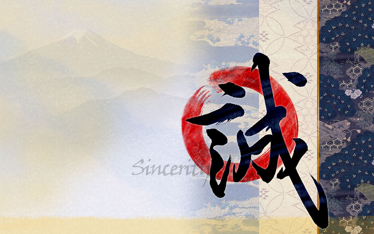 Chinese style 3 Art Wallpapers   download wallpapers 1280x800