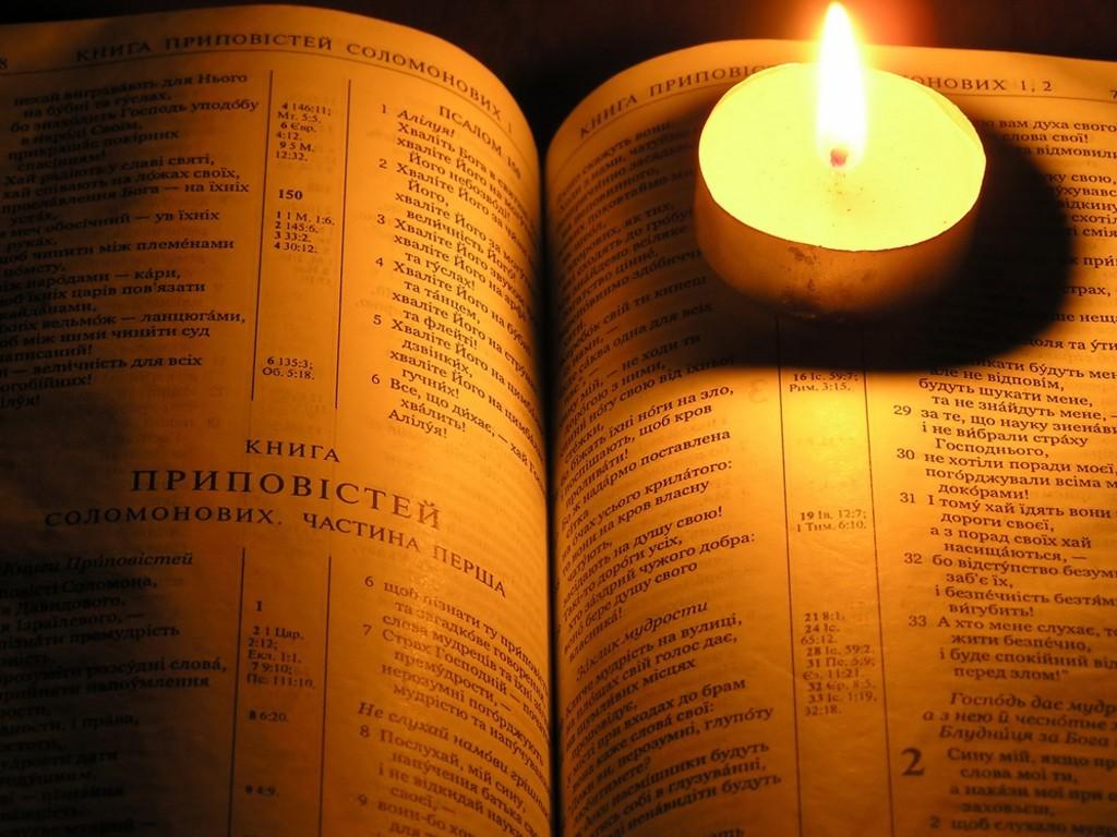WALLPAPER Bible Wallpapers 1024x768