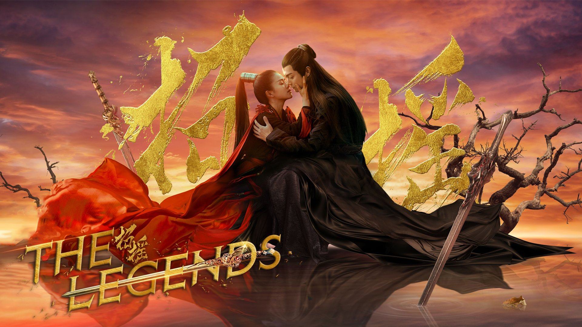 Watch The Legends Prime Video 1920x1080