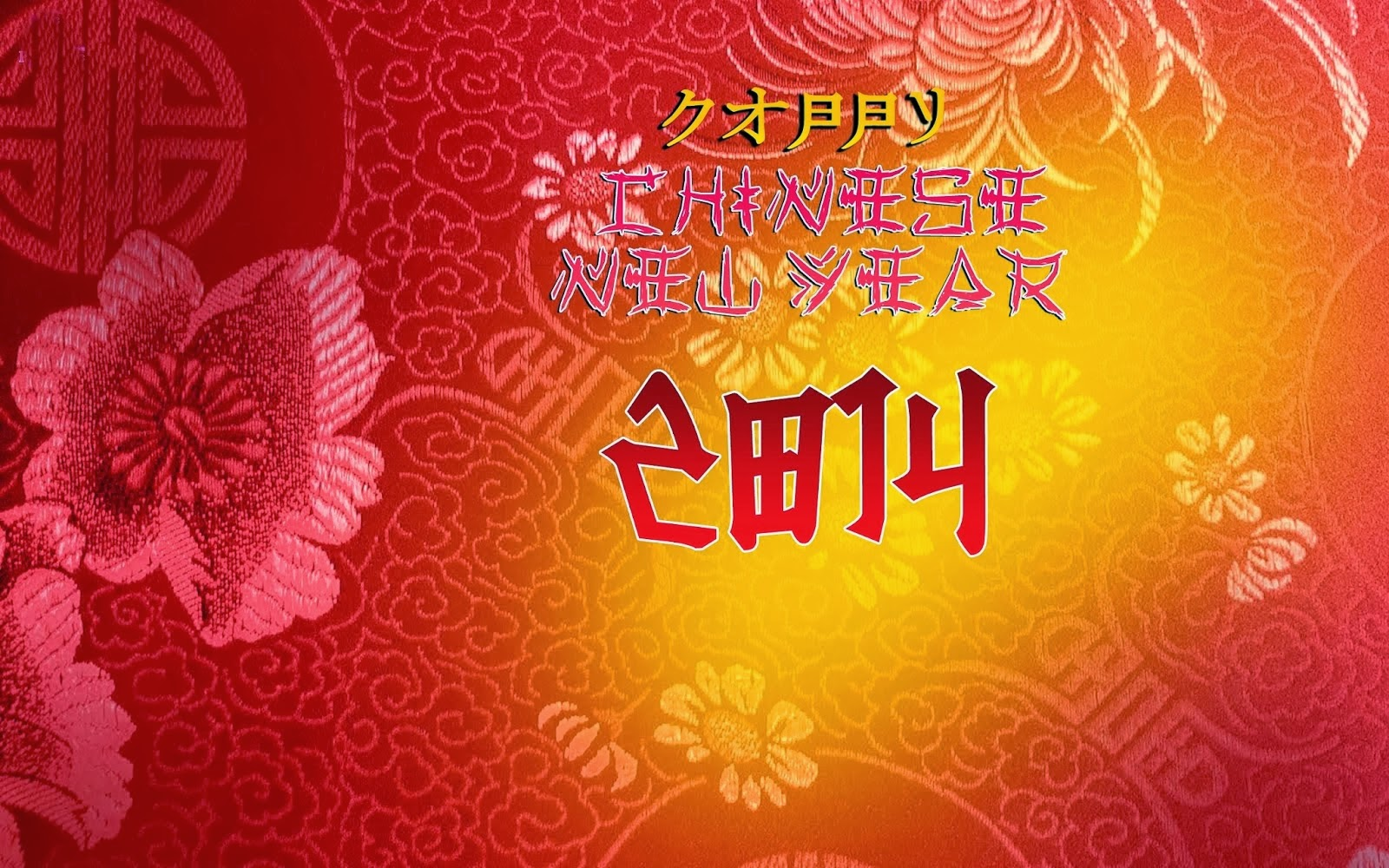 Chinese New Year Greetings SMS New Year Wishes in China Wallpaper For 1600x1000