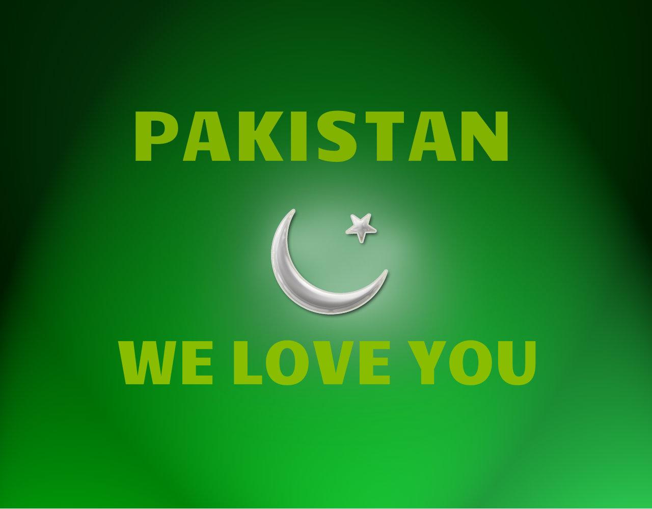 I Love Pakistan Wallpapers Wallpapersafari