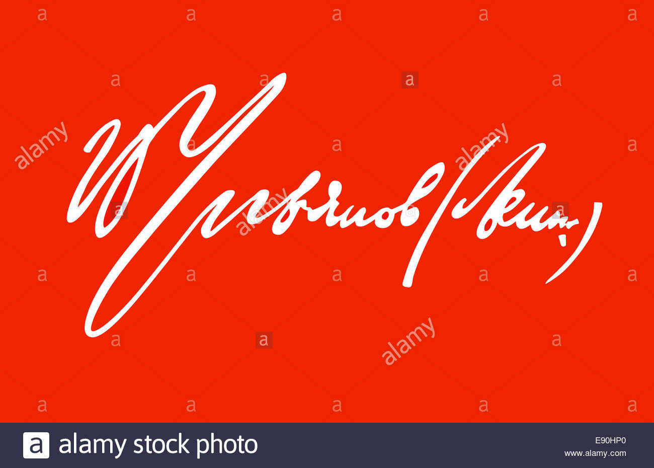 signature of the lenin on red background Stock Photo 74387320   Alamy 1300x930