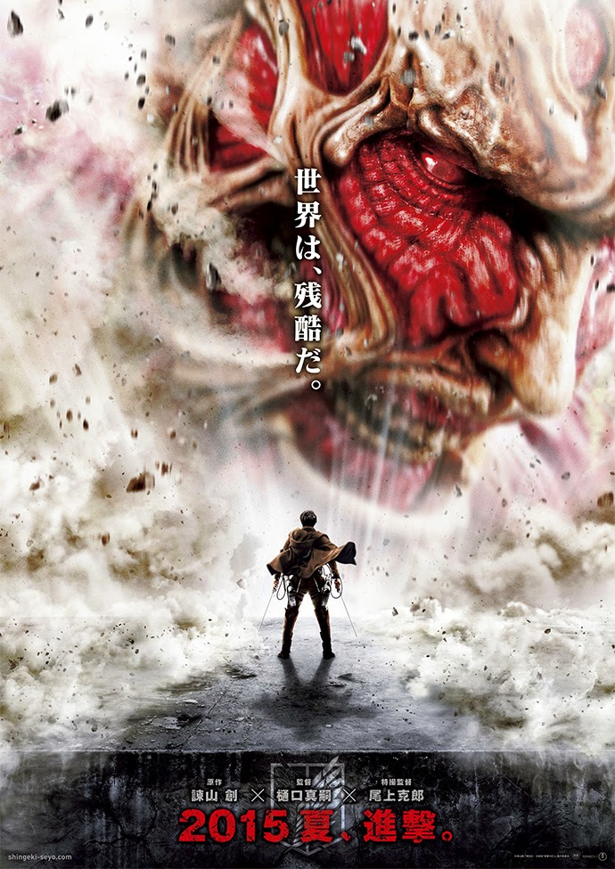 Orends Range Live Action Attack on Titan Film Poster Unveiled 690x975