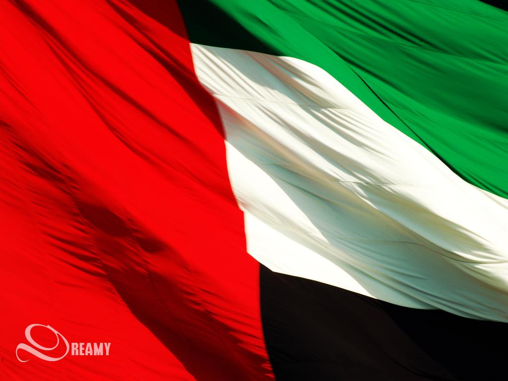 United Arab Emirates by DreeamyEyes 1024x768