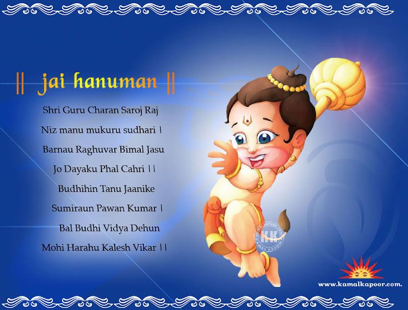 49+] Baby Hanuman Wallpapers on WallpaperSafari
