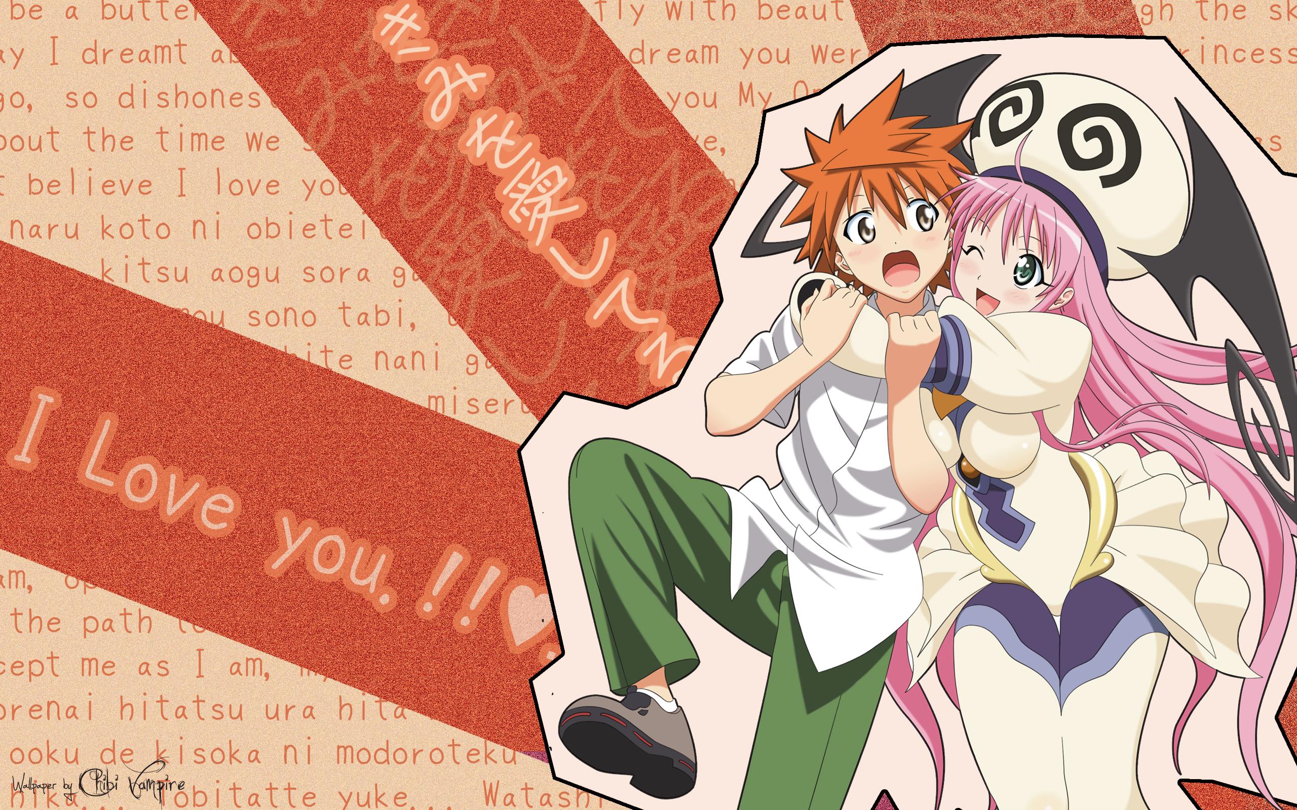 To Love Ru Wallpaper 10   Anime Desu 2560x1600