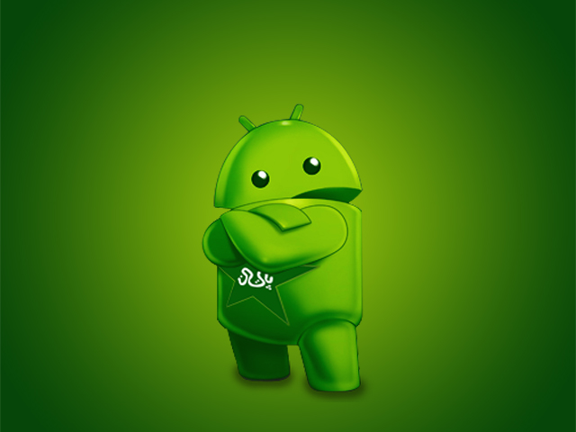 Animated Wallpaper For Android Phones: Android Animated Wallpaper