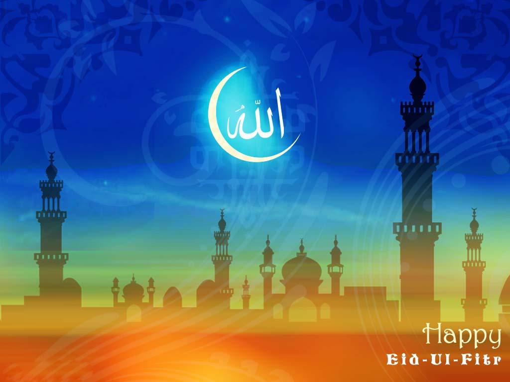 Islamic wallpaper islamic wallpapers islamic wallpaper hd islam 1024x768