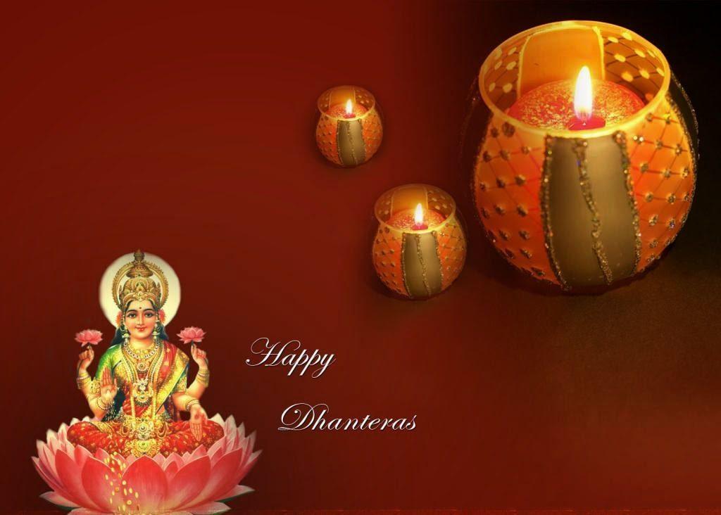 Happy Dhanatrayodashi Dhanteras Images GIF HD 1024x732