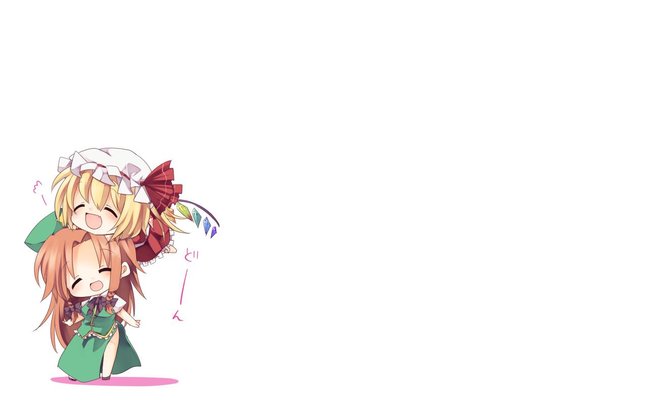 touhou chibi flandre scarlet hong meiling simple 1280x800