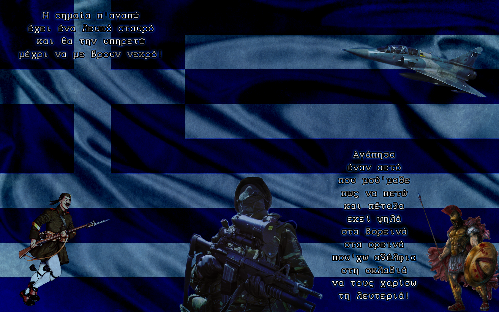 1680x1050 Greek army flag desktop PC and Mac wallpaper 1680x1050