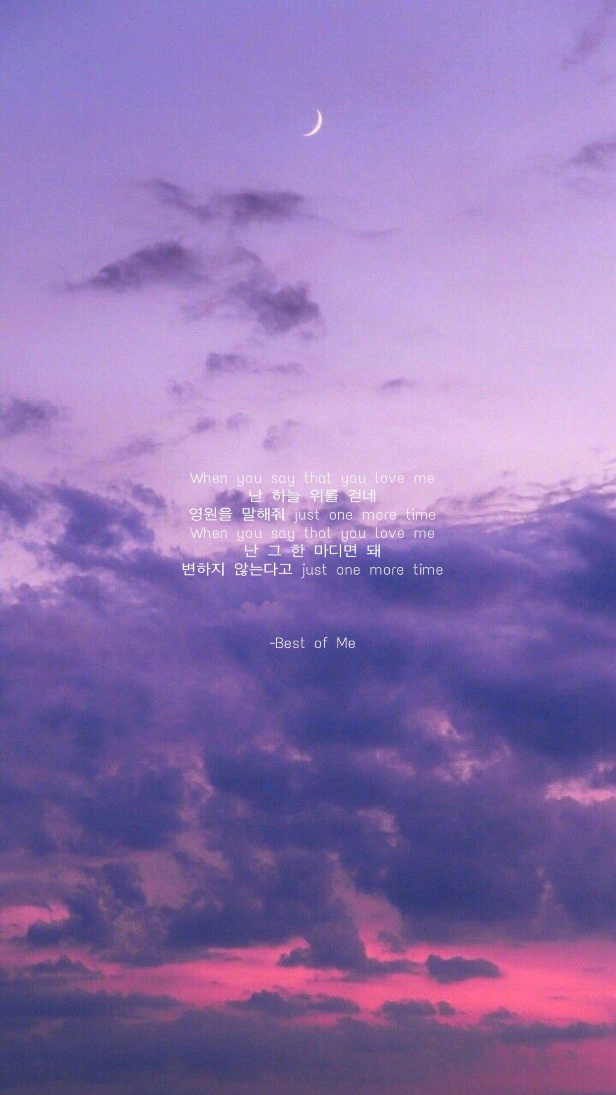 Best of Me BTS Lyrics Bts wallpaper lyrics Bts aesthetic 1242x2208