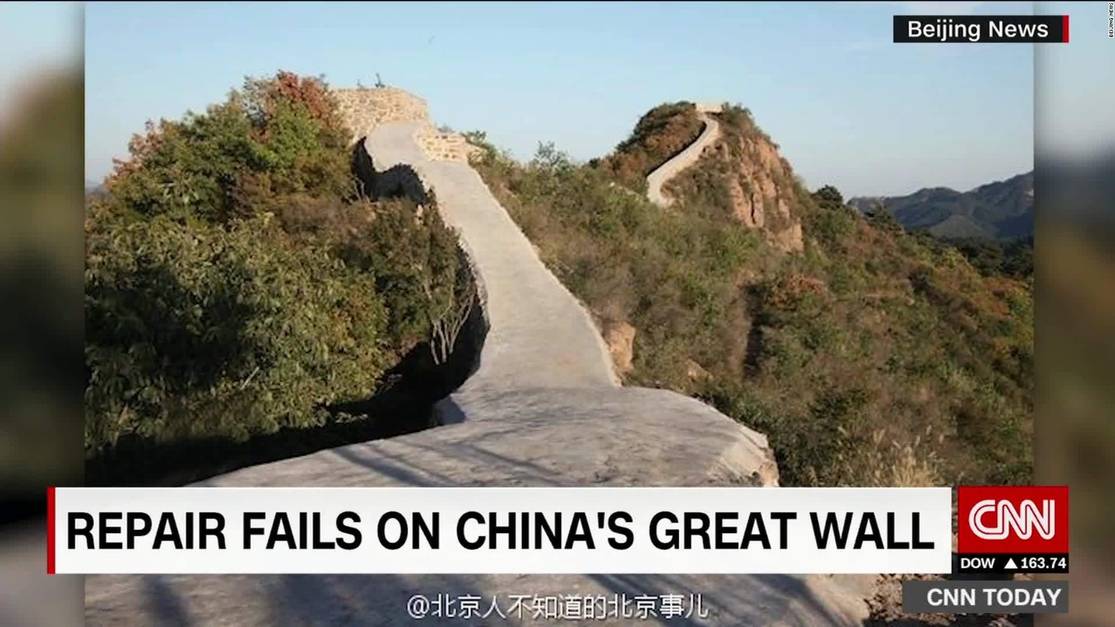 China covers portions of Great Wall with cement   CNN Video 1600x900