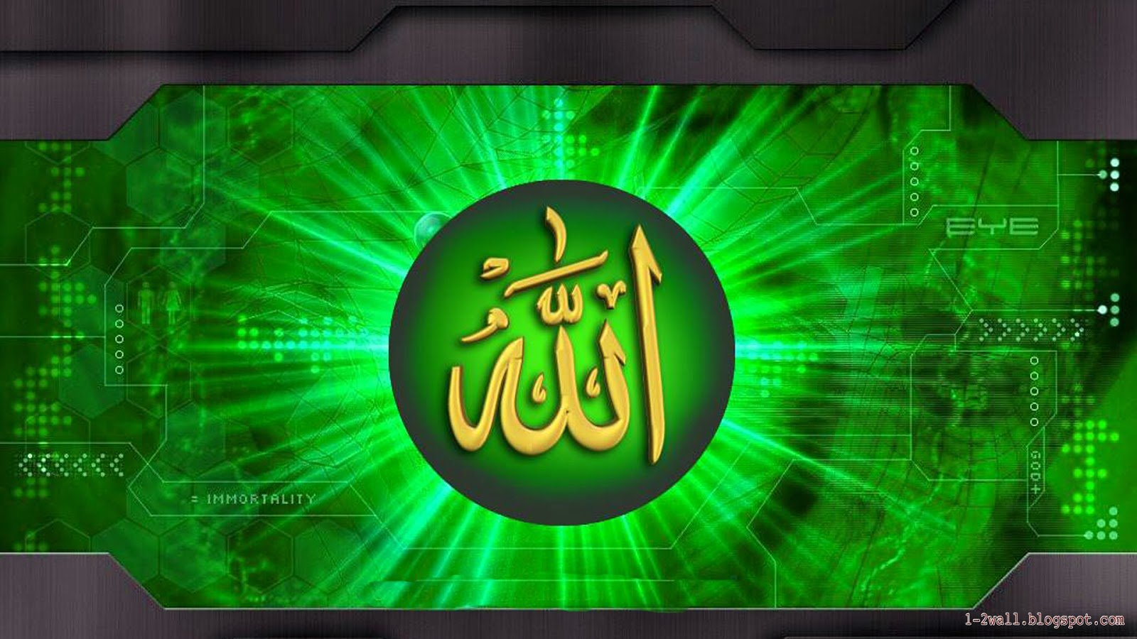 Allah Names HD Wallpapers Islamic Wallpapers 1 2Wall 1600x900