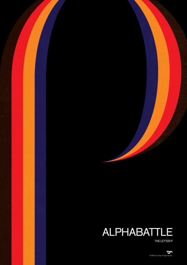 O Letter Wallpaper - W...P Letter Design Wallpaper