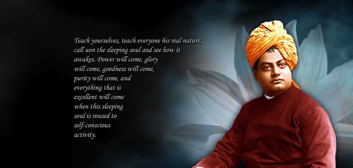 swami vivekananda inspire wallpapers download 21v1   Belur Math 1200x572