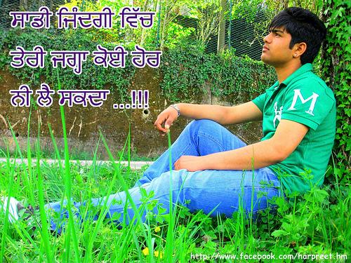 harpreet hm sahnewal Flickr   Photo Sharing 500x375