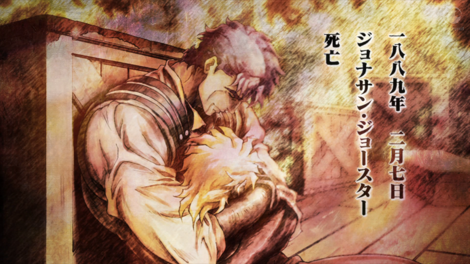 67 Dio Brando HD Wallpapers Background Images 1600x900