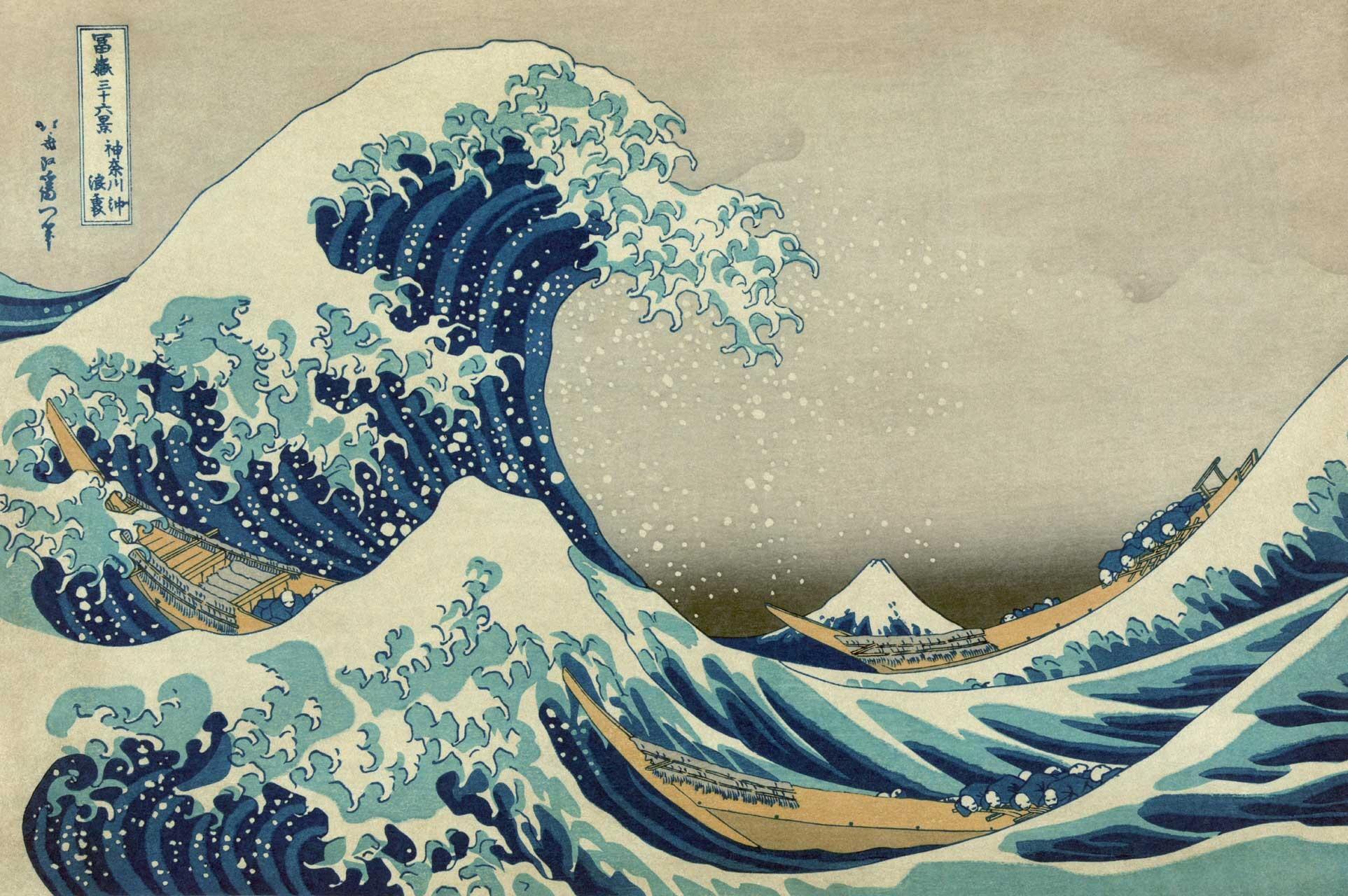 Hokusai Wallpaper 1925x1280