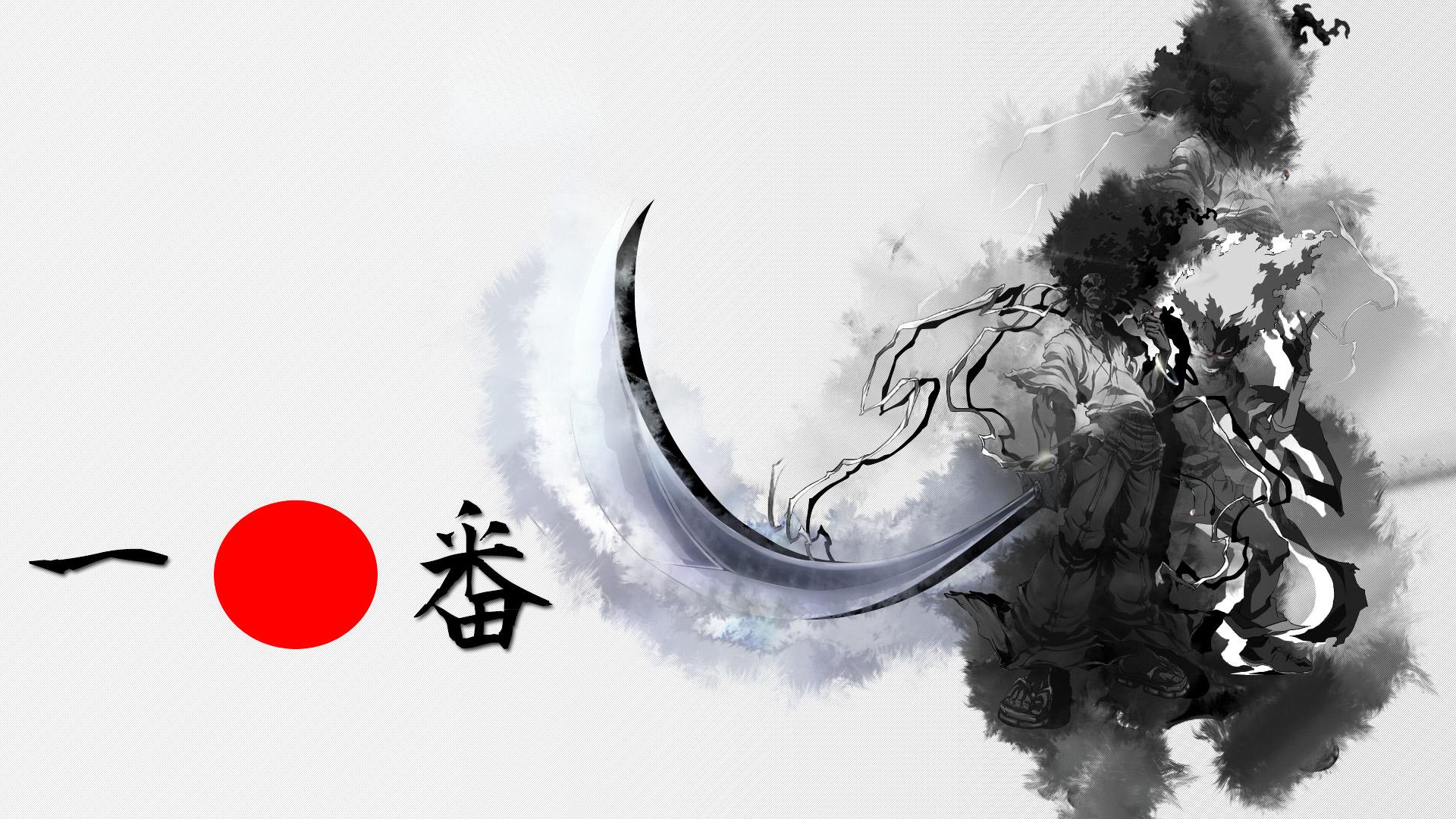 Samurai hentai imagem sex pictures