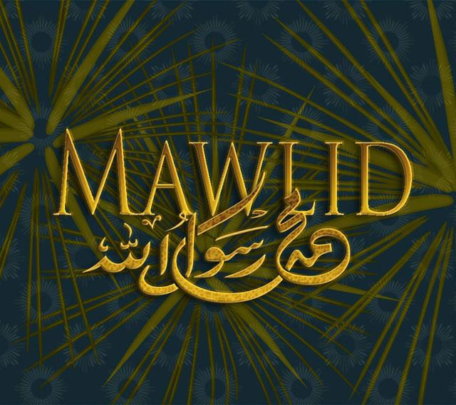 Download Mawlid Al Nabi Wallpapers For Your Android Phone Apps 640x569