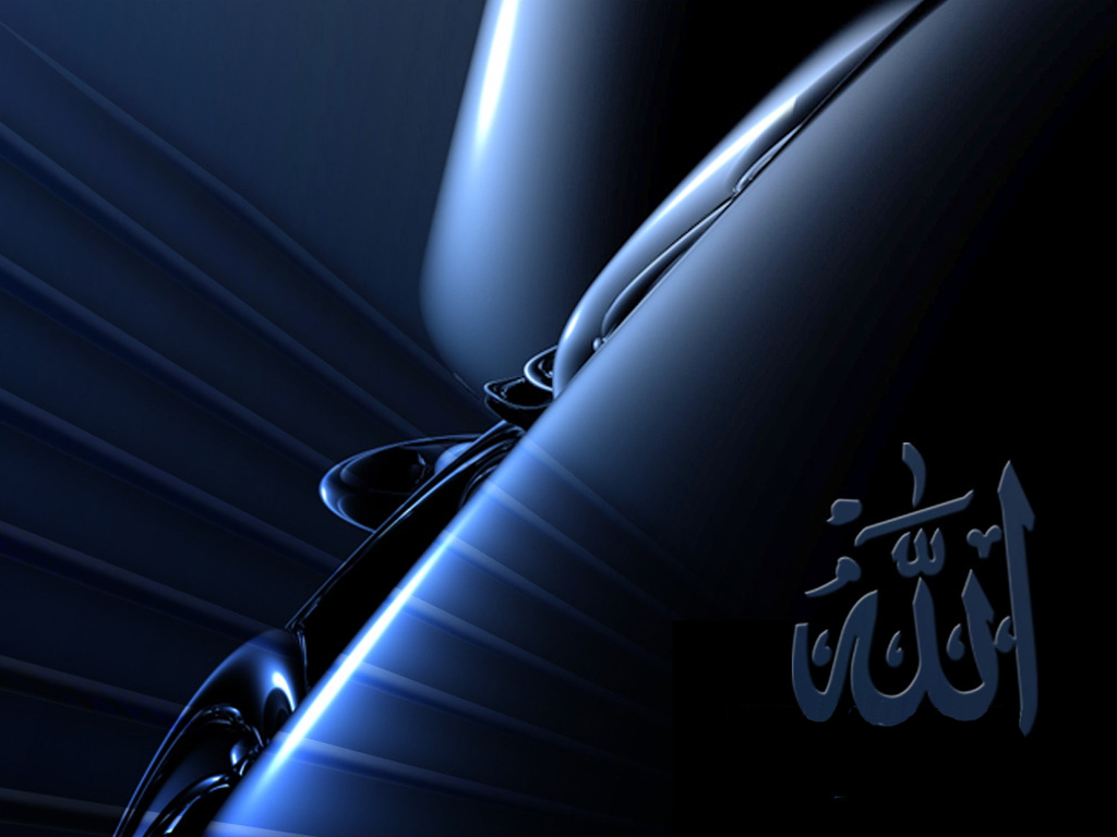 Allah Name Images Allah Name Pictures Allah Name Wallpapers Short 1024x768