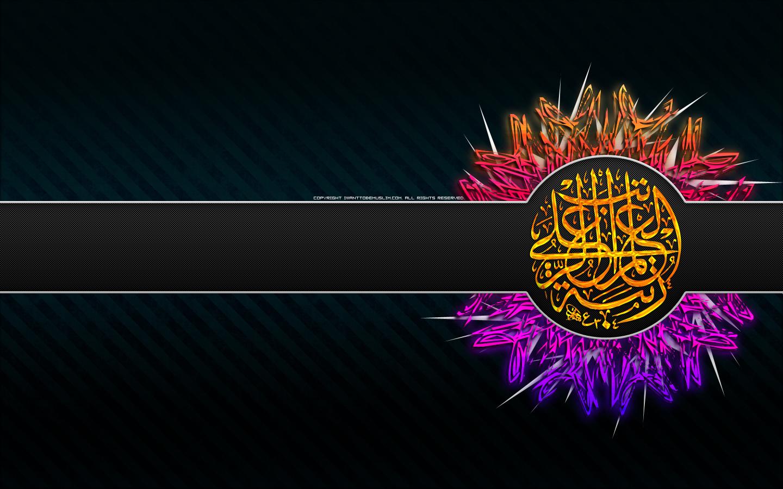 islamic wallpaper hd download Hd Islamic Wallpapers Islamic 1440x900