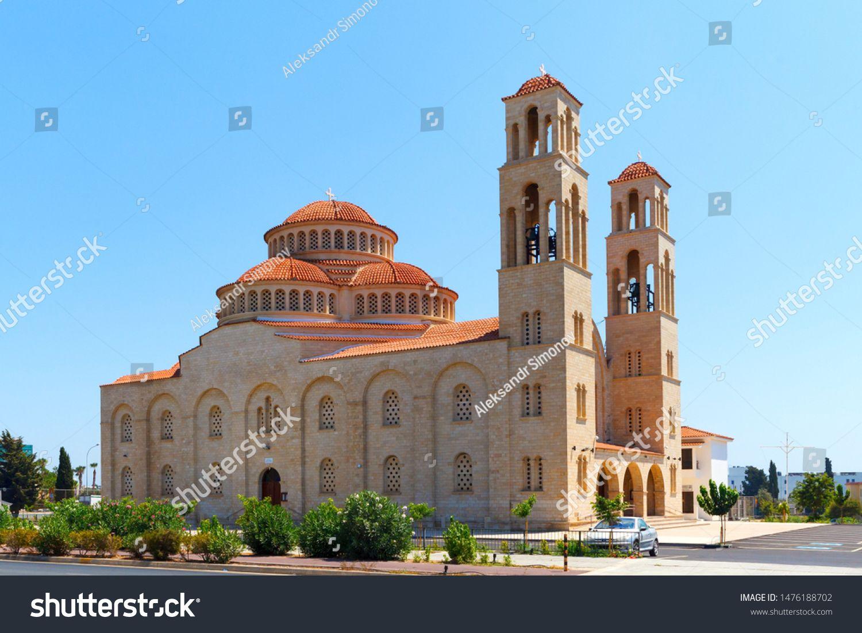 Orthodox Church Agioi Anargyroi in Paphos Cyprus Sponsored Ad 1500x1101
