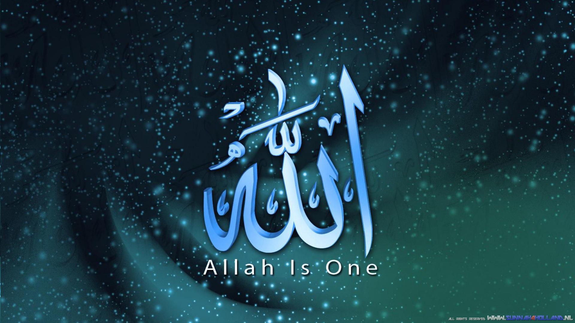 Allah Is One Wallpaper 1920X1080 HD Widescreen 1920x1080