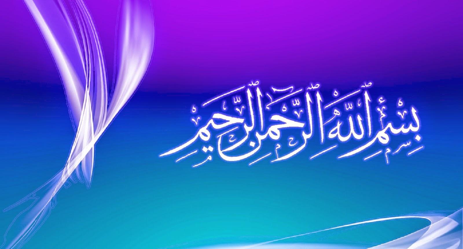 Free download Latest Bismillah Wallpapers HD Wallpapers Haal ...
