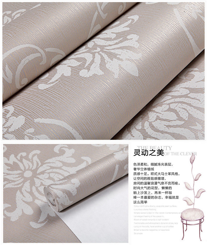 Color Luxury Gorgeous Gold Grey Beige Classic Damask Wallpaper eBay 790x934