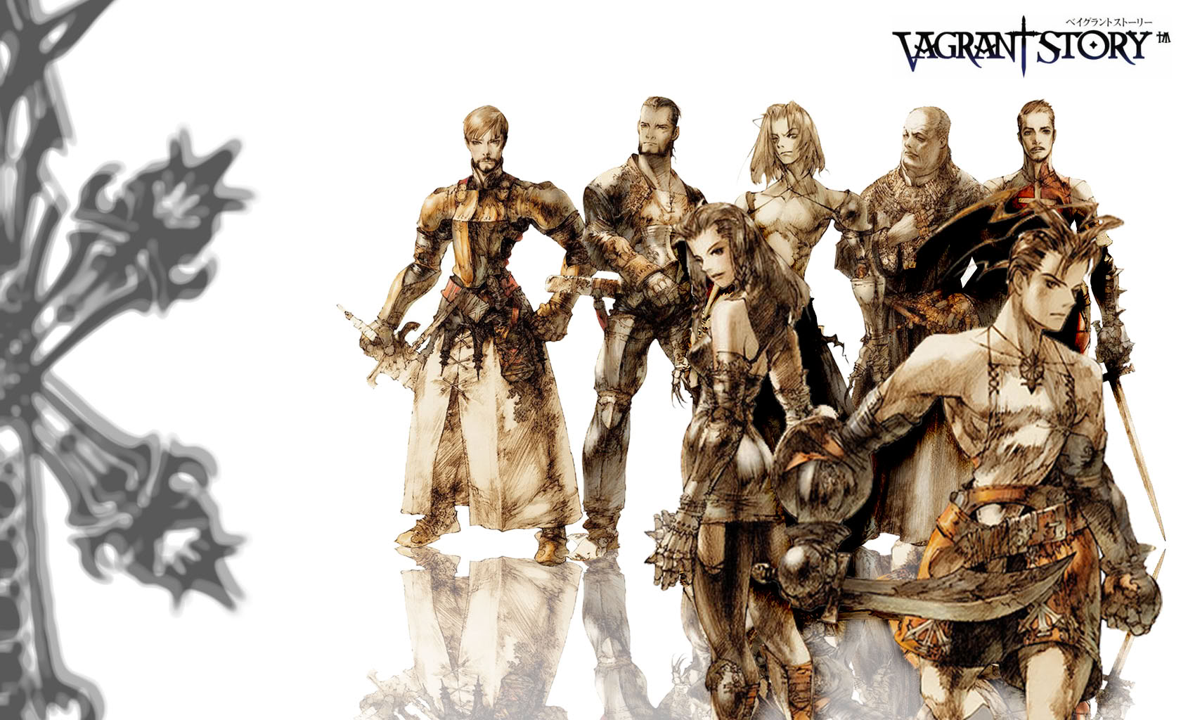Vagrant Story Wallpapers 1680x1024