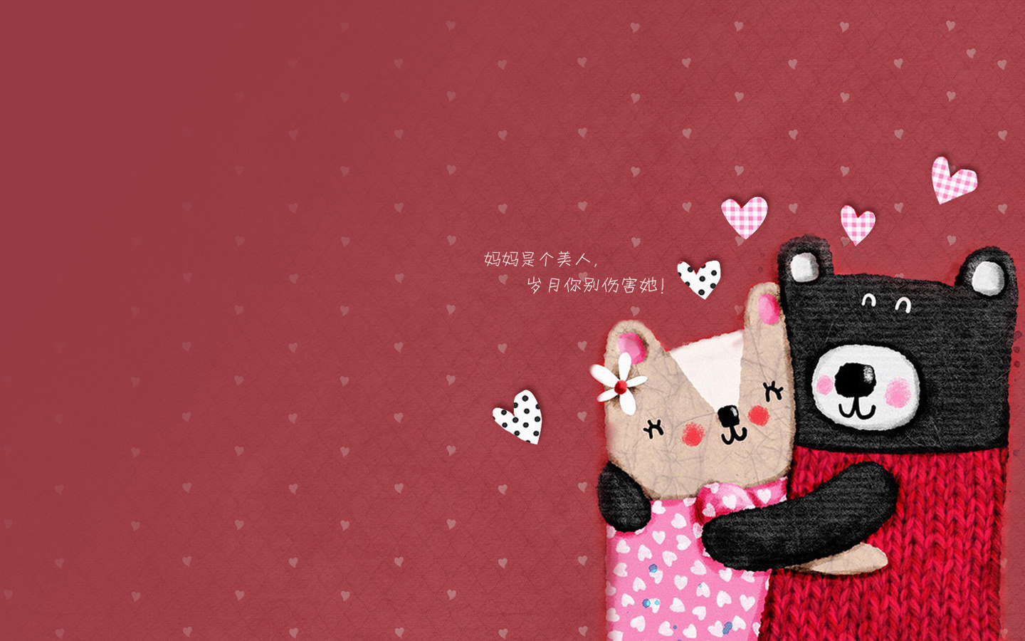 download Wallpapers Wallpaper Cute Valentines Wallpapers 1440x900