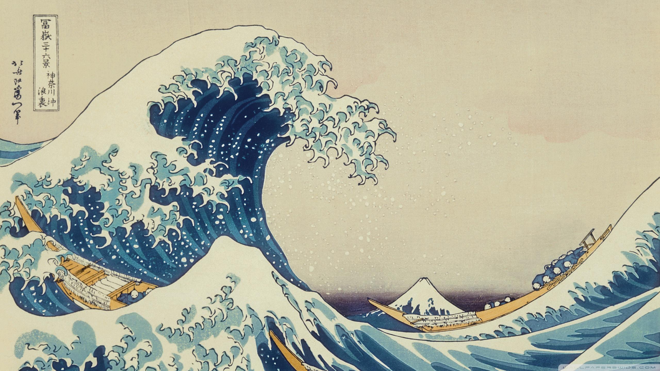 Waves in Sea 4K HD Desktop Wallpaper for 4K Ultra HD TV Wide 2560x1440