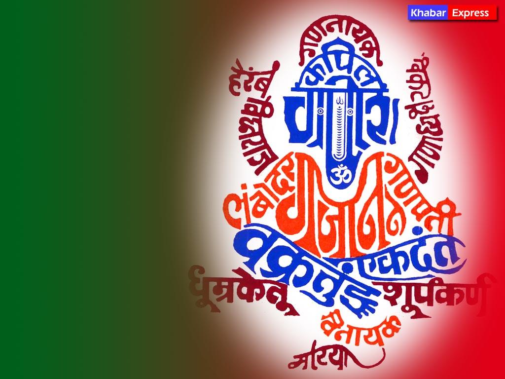 Wallpaper Gallery Lord Ganesha Wallpaper   2 1024x768