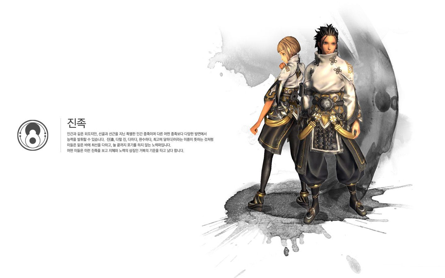 Blade and Soul Wallpaper by lishang 2   1440x900   Blade and Soul 1440x900
