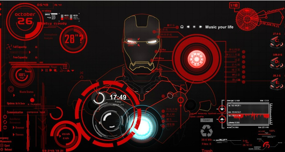 47 Jarvis Iron Man Wallpaper Hd On Wallpapersafari
