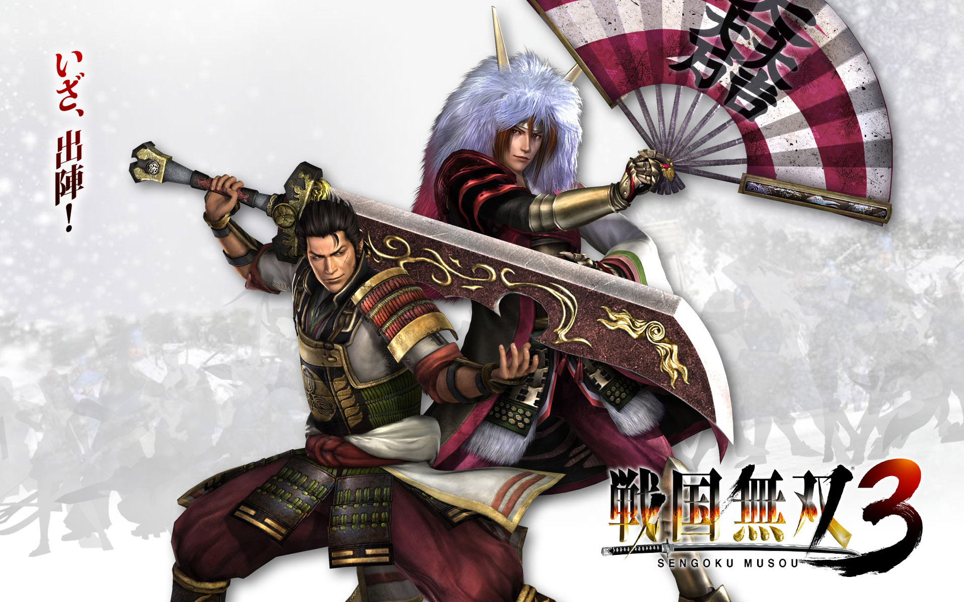 Warriors   A site for KOEI Information A community for every Warrior 1920x1200