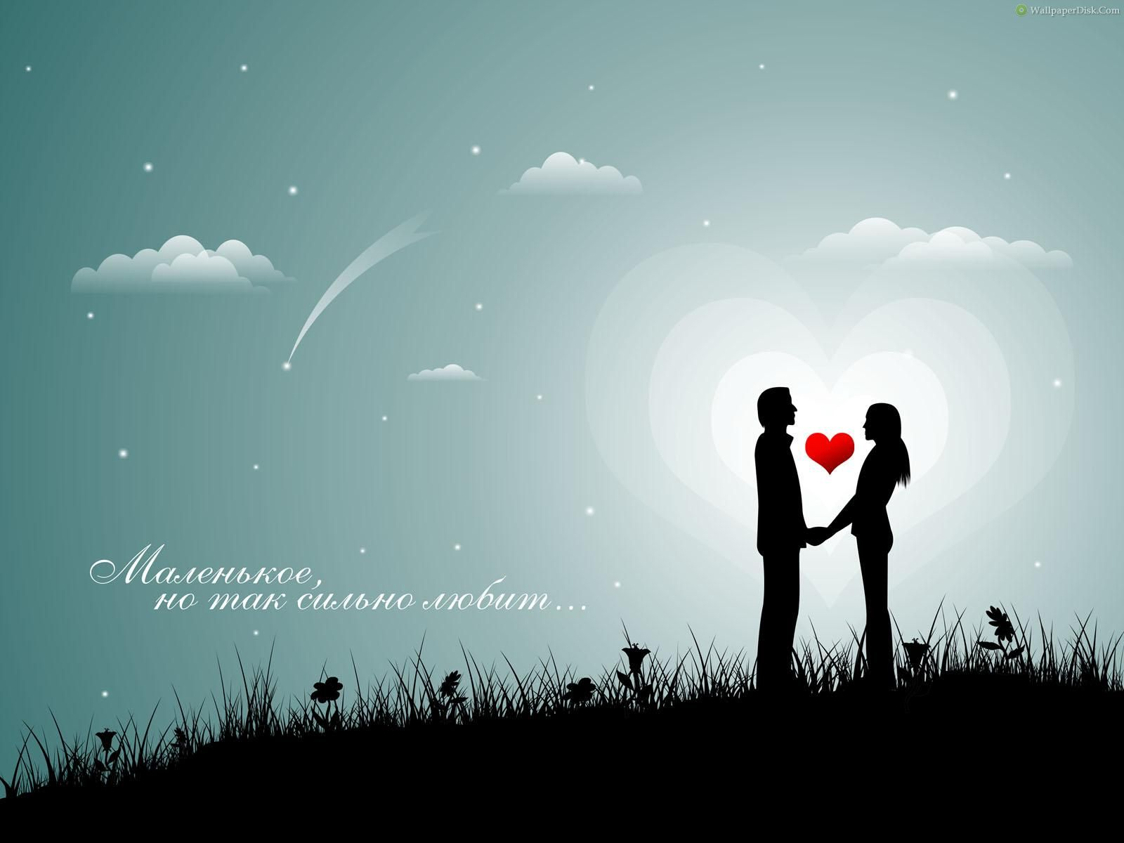 Free Download Love Couple Wallpaper 3d Hd Wallpapers Download Hd Wallpapers 1600x1200 For Your Desktop Mobile Tablet Explore 76 Love Couples Wallpapers Cute Couple Wallpaper Romantic Couple Wallpapers Sweet Couple Wallpaper