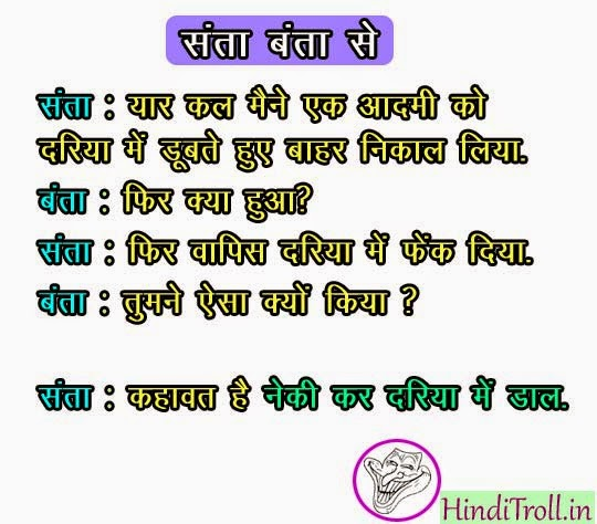 Joke Wallpaper   Hindi Comments WallpaperHindi Quotes Photos 540x474