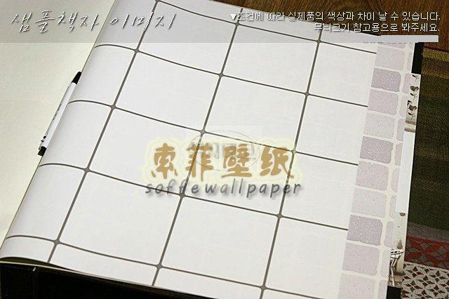 Waterproof Wallpaper For Shower