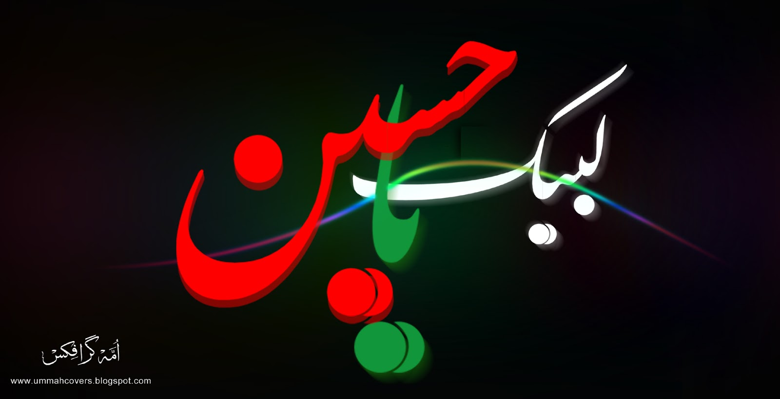 Ya Hussain Wallpapers Hd  Free Download Wallpaper