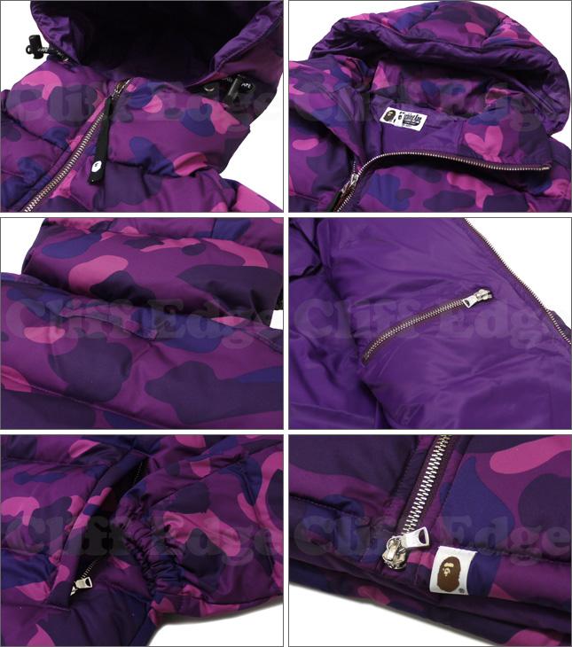 Purple Bape Camo Wallpaper Wallpapers Pictures 645x730