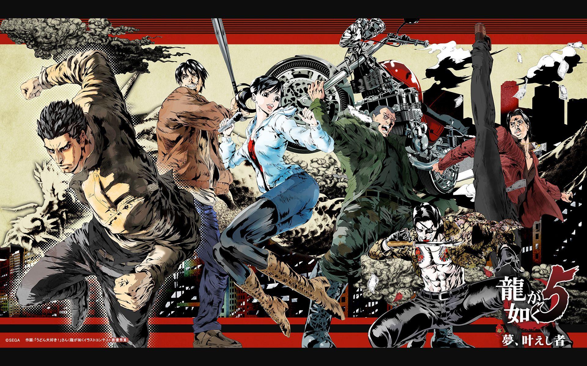 Yakuza 5 Wallpapers   Top Yakuza 5 Backgrounds   WallpaperAccess 1920x1200